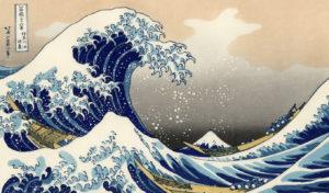 Ocean Artistry, Yachats, OR